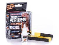 SOFT99 GZOX Nano Hard Plastic