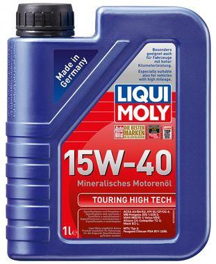 LIQUI MOLY Motorový olej TOURING HIGH TECH 15W-40