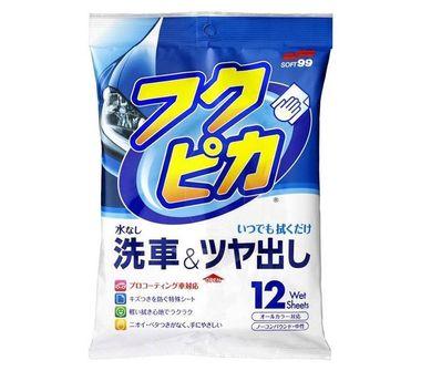 SOFT99 Fukupika Wash & Wax 12 Wipes