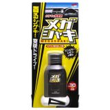 SOFT99 Megashaki osviežovač vzduchu