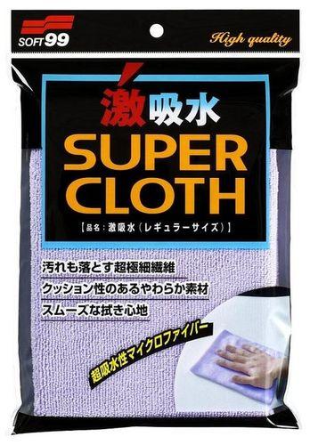 SOFT99 Super Cloth