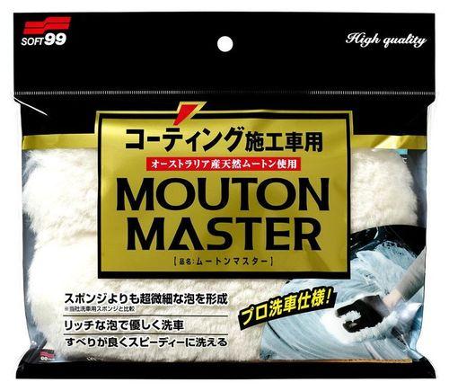 SOFT99 Rukavica z ovčej vlny Mouton Master